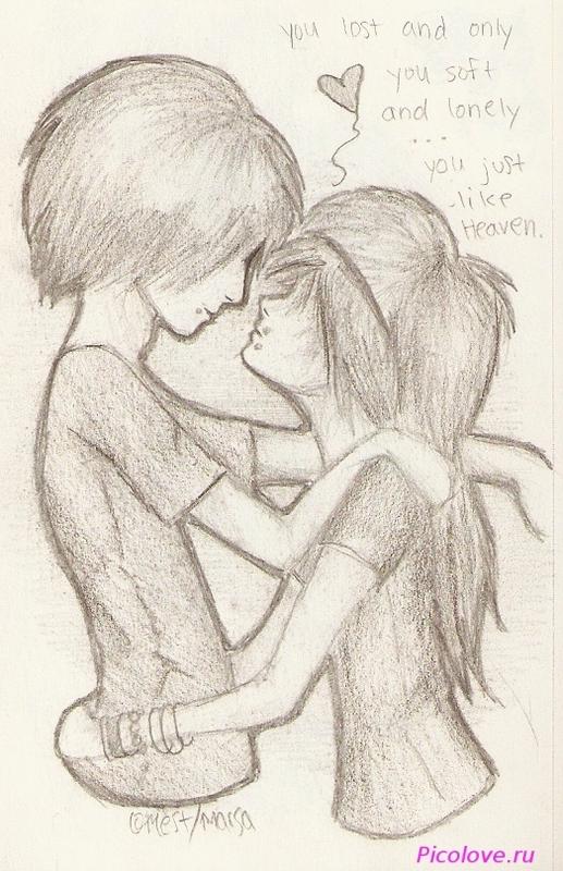 Картинки про любовь прикольные карандашом