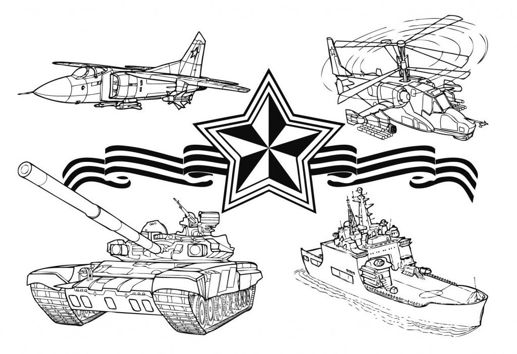 Картинки на 23 февраля рисованные военные на а4