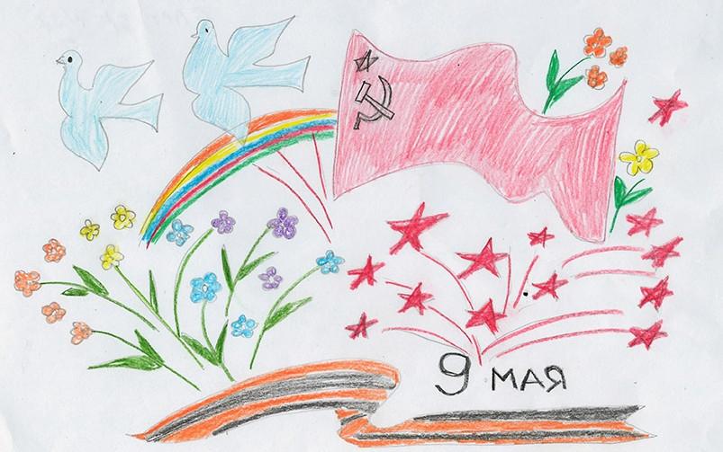 Марта своими, 9 мая открытка 1 класс рисовать