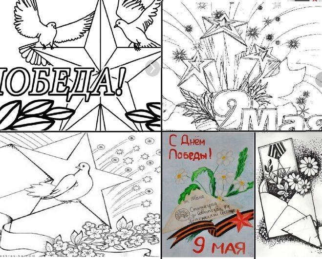 Как рисовать открытку к 9 мая поэтапно