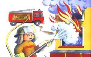 Рисунки на тему противопожарная безопасность для детей 025