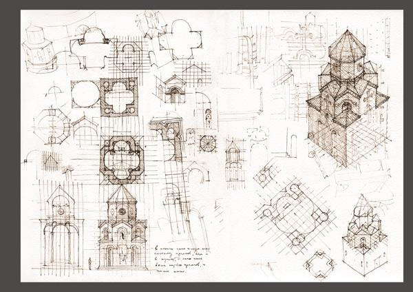 Рисунки на тему энергосбережение карандашом   подборка 013