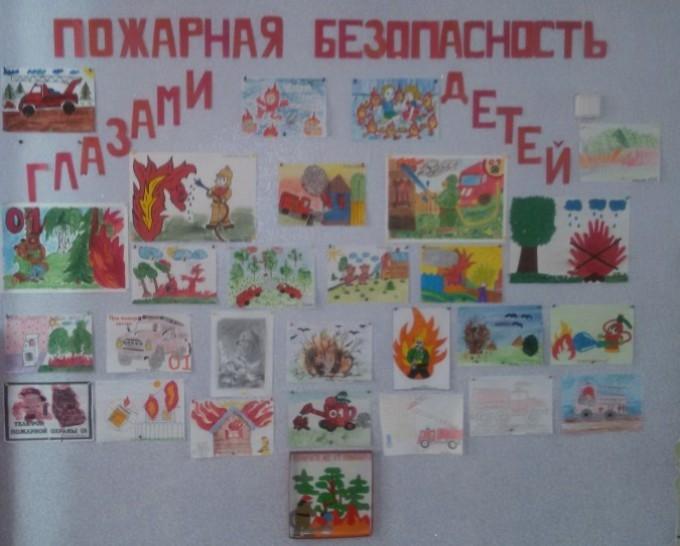 Рисунки по пожарной безопасности для начальной школы004