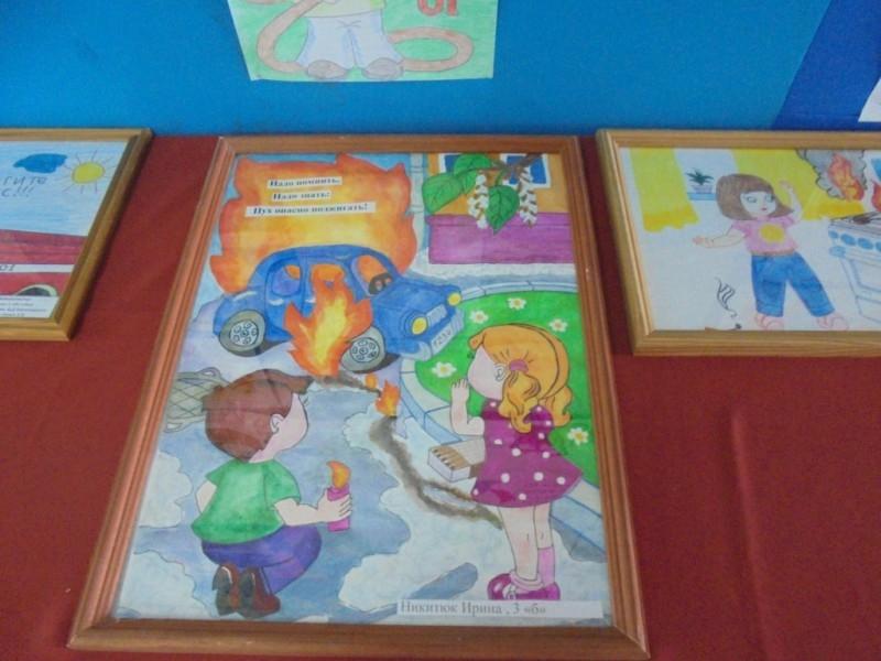 Рисунки по пожарной безопасности для начальной школы009
