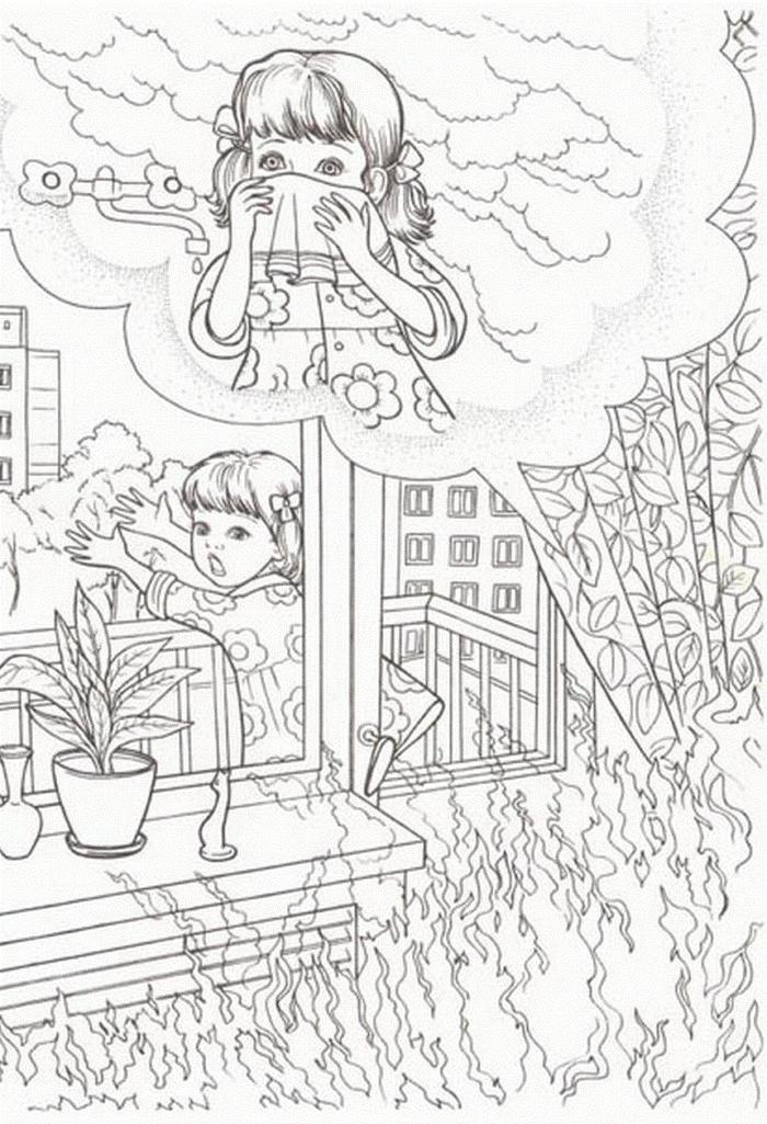Рисунки по пожарной безопасности для начальной школы020
