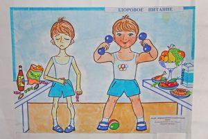 Рисунки про здоровье и спорт 023