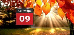 Рисунки про октябрь месяц   подборка020