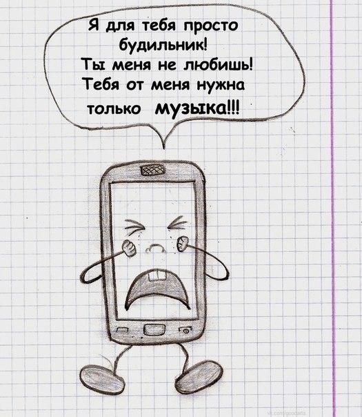 Рисунки смешные для личного дневника   подборка015