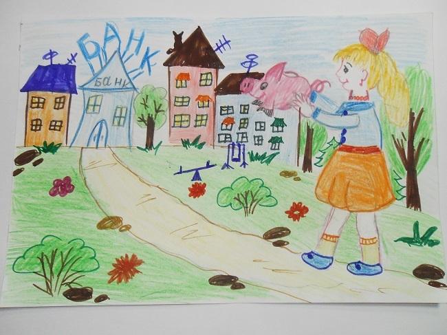 Рисунок волшебного города 4 класс 001