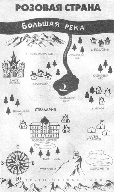 Рисунок волшебного города 4 класс 023