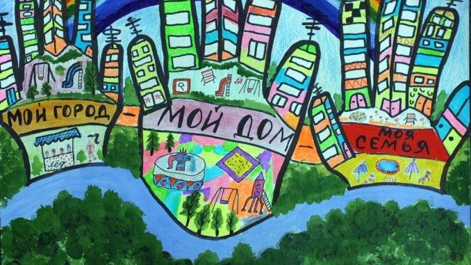 Рисунок волшебного города 4 класс 025