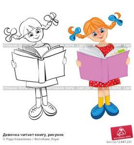 Рисунок дети читают книгу 026