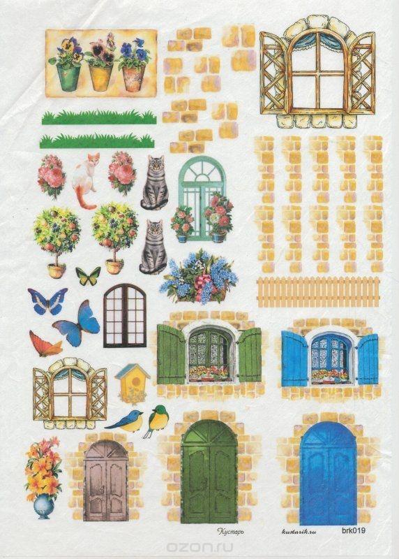 Рисунок домика с окошками   изображения 025