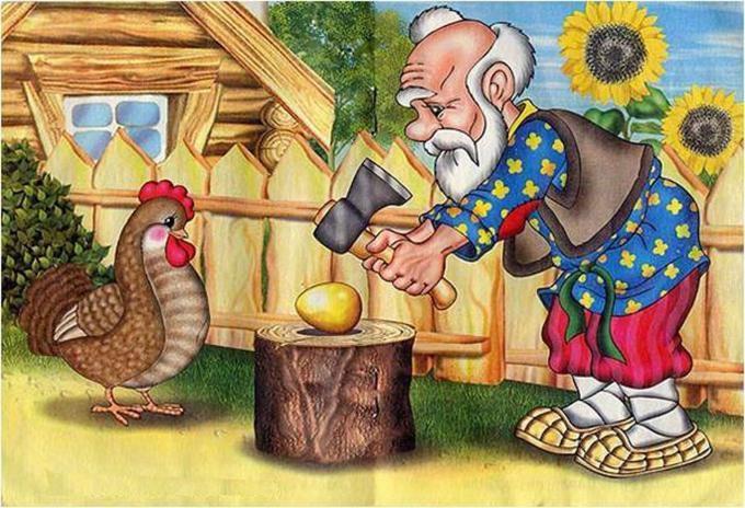 Рисунок из русских народных сказок 008
