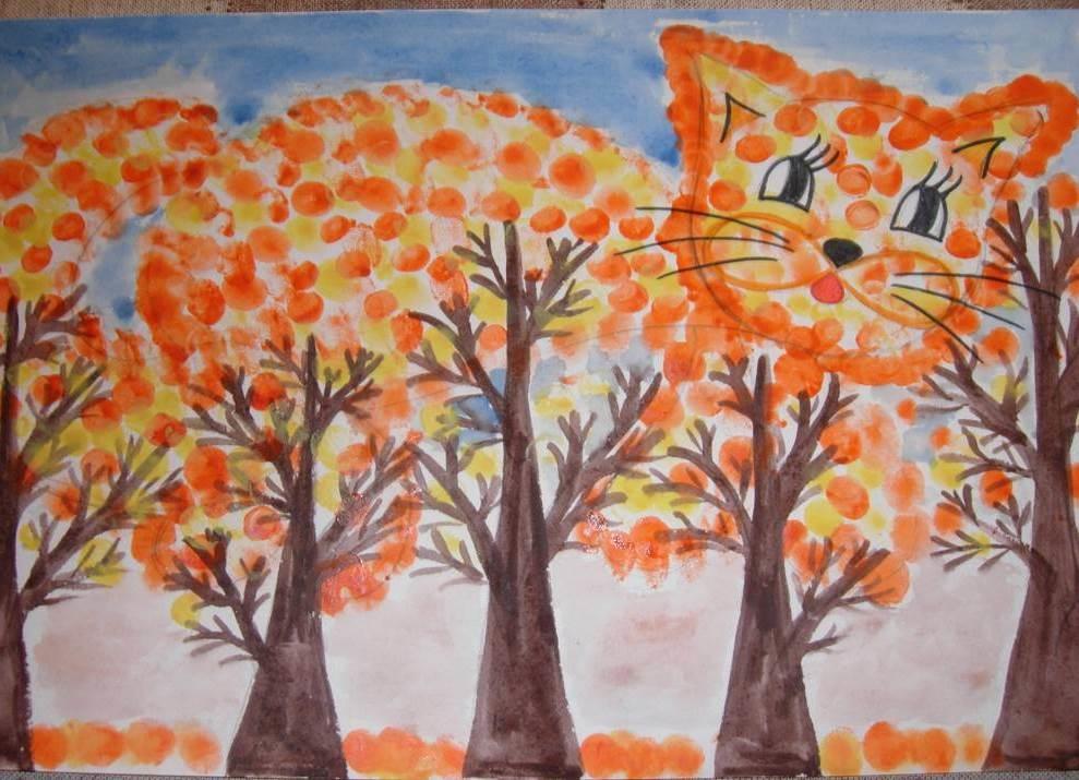 Картинки осень нарисованные для детей