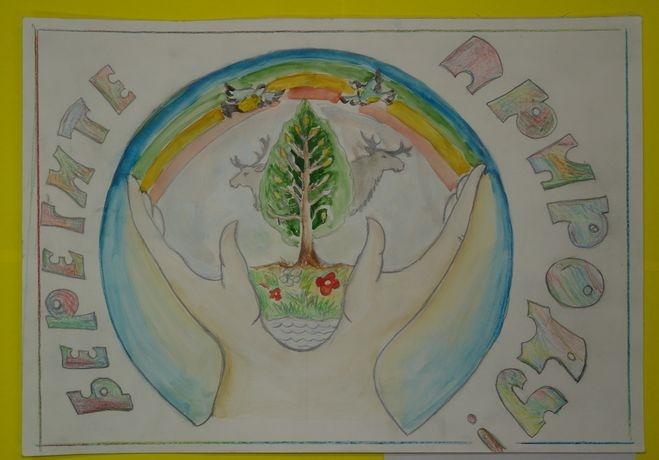 Рисунок на тему берегите природу 1 класс012