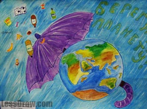 Рисунок на тему берегите природу 1 класс013