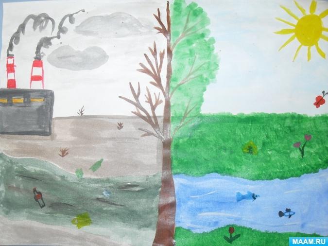 Рисунок на тему берегите природу 1 класс026