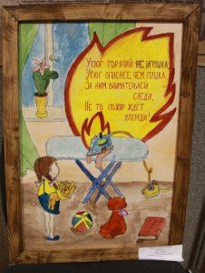 Рисунок на тему пожарной безопасности 3 класс019