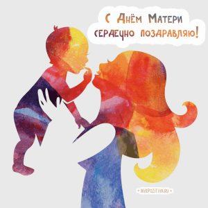 Рисунок открытка для мамы   очень красивая 028
