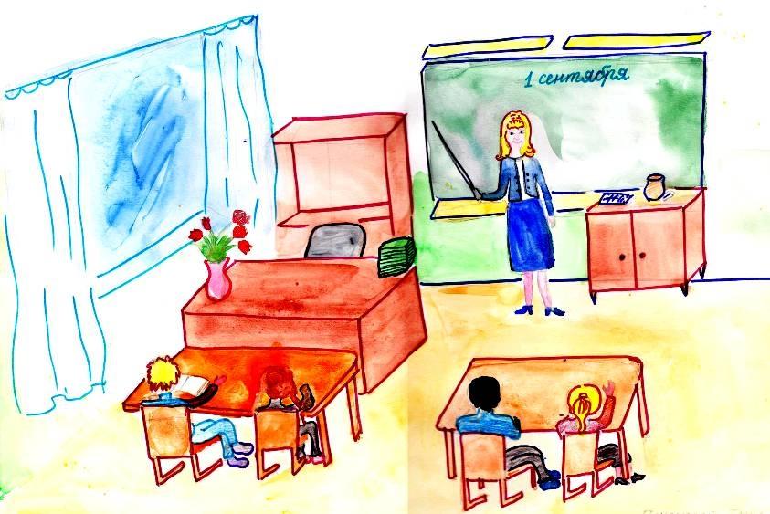 Красивые, как нарисовать школьную открытку