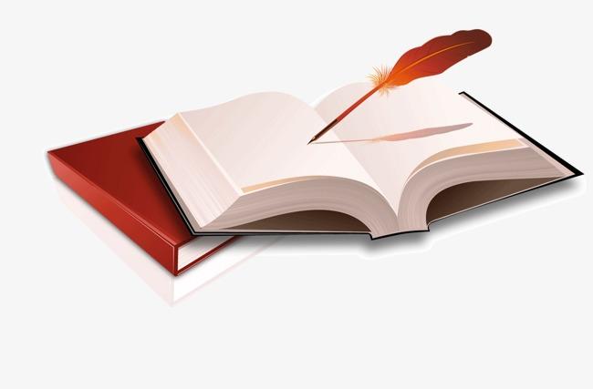 Рисунок раскрытой книги с пером 010