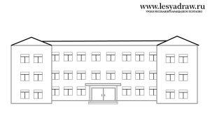 Рисунок школы карандашом картинки и рисунки020