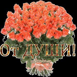 Розы блестящие скачать бесплатно   картинки 029