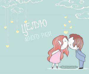 Романтические фото с надписями   очень милые 024