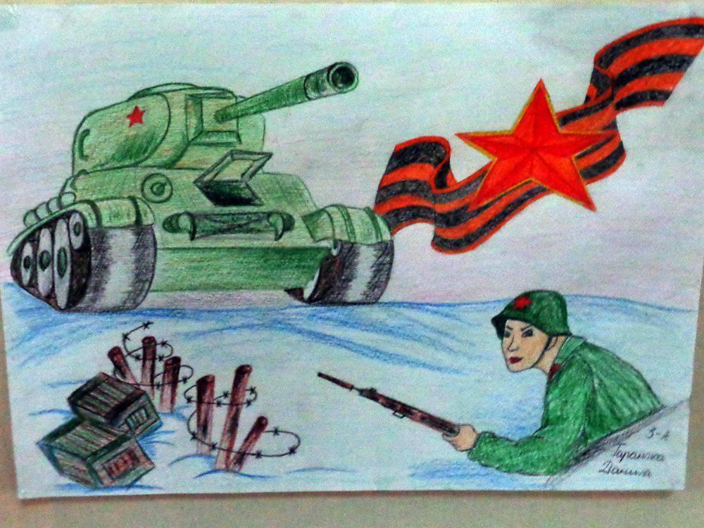 Надписью, картинки о великой отечественной войне для детей