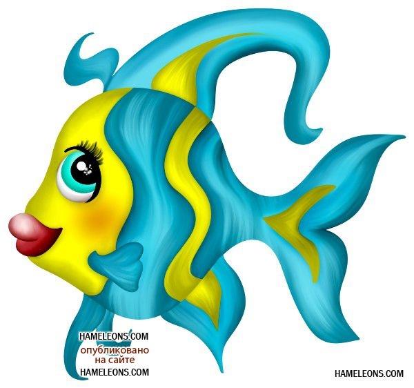 Рыбка на прозрачном фоне картинки для детей 018