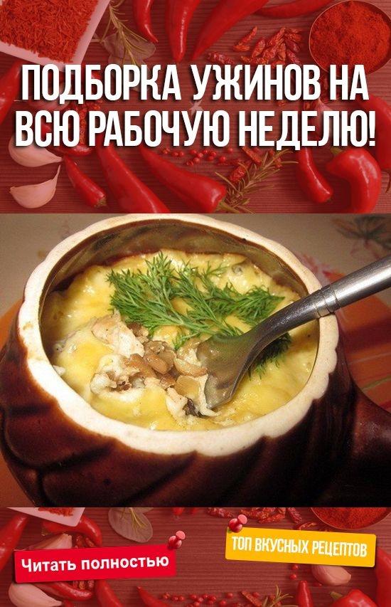 Самая вкусная еда картинки   подборка 010