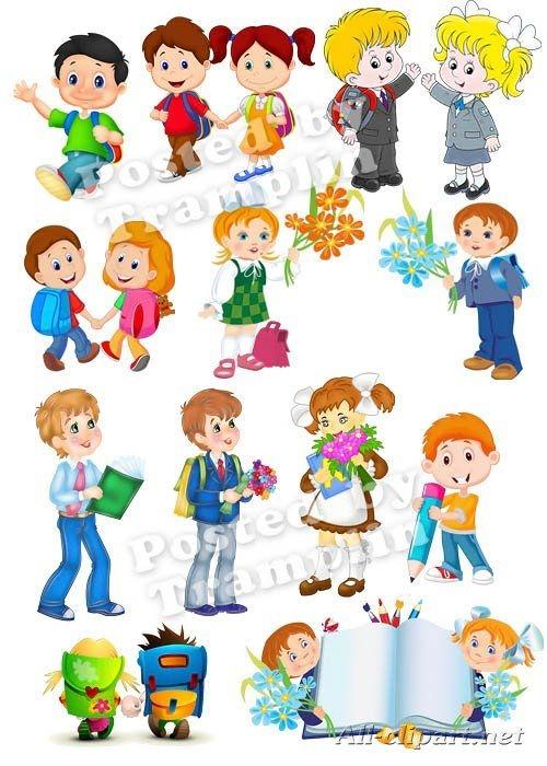 Семья картинки для детей на прозрачном фоне   скачать бесплатно 001