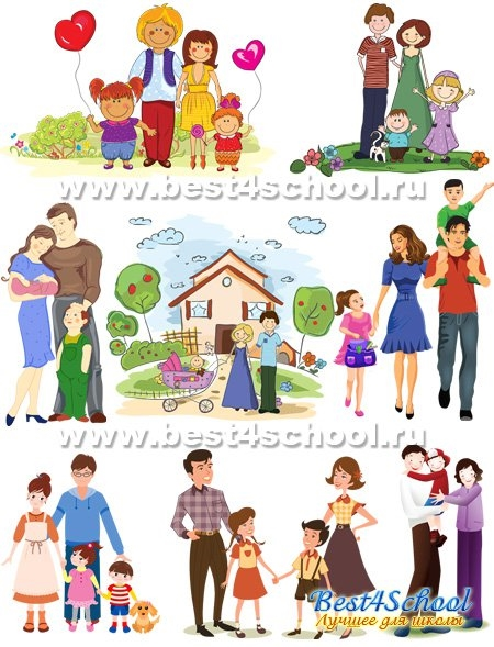 Семья картинки для детей на прозрачном фоне   скачать бесплатно 002