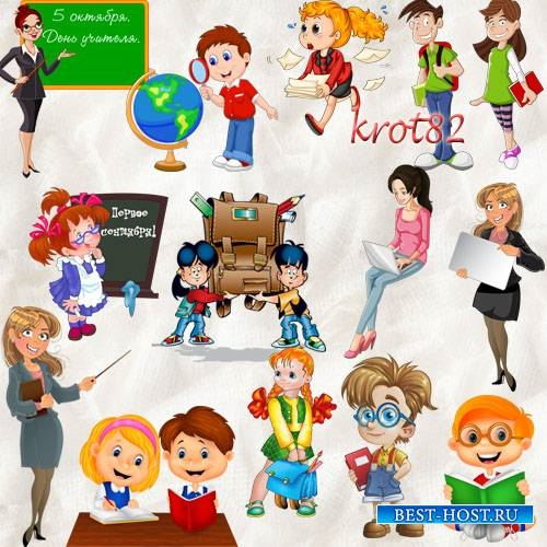 Семья картинки для детей на прозрачном фоне   скачать бесплатно 003