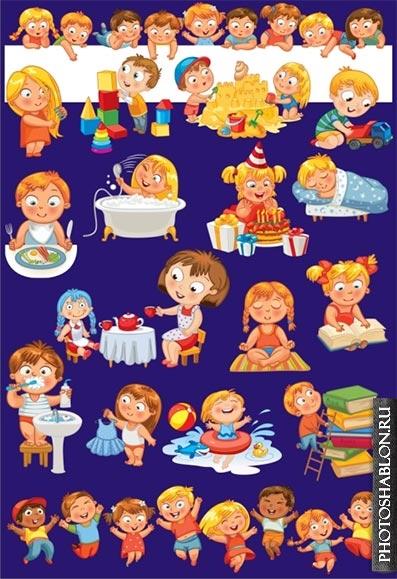 Семья картинки для детей на прозрачном фоне   скачать бесплатно 024