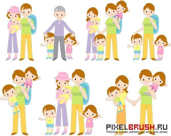 Семья картинки для детей на прозрачном фоне   скачать бесплатно 027