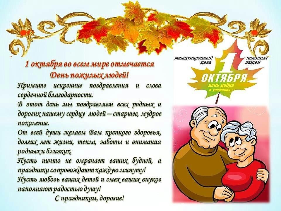Рисунки сердец, что написать в открытке для пожилых