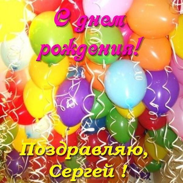 Для, картинки с надписью с днем рождения заира