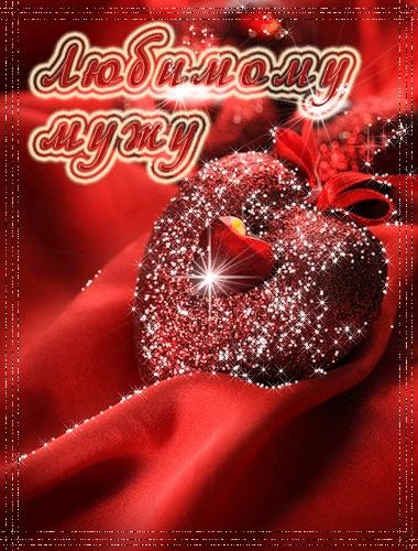 Сердце из роз картинки и фото   подборка 012