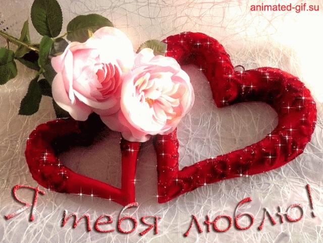 Сердце из роз картинки и фото   подборка 014
