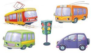 Скачать бесплатно картинки для детского сада транспорт (19)