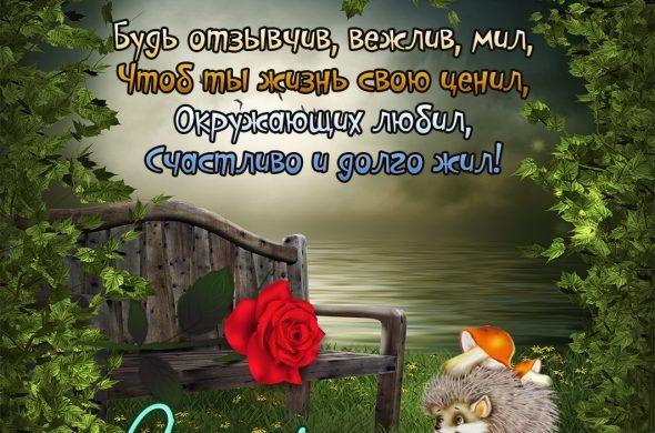 Скачать бесплатно открытки с днем рождения сыну   подборка 015