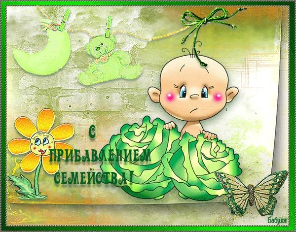 Скачать бесплатно открытки с днем рождения сыну   подборка 018