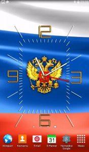 Скачать бесплатно флаг россии фото 027