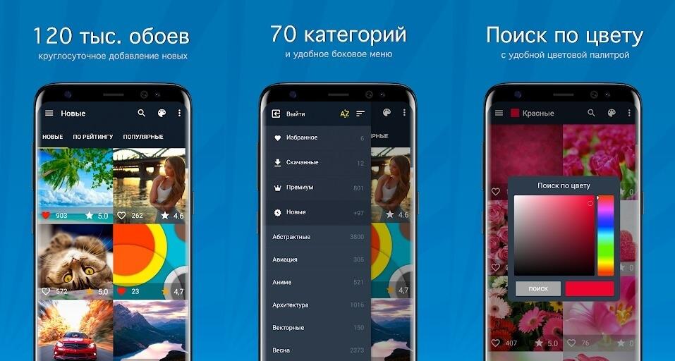 Скачать картинки на экран блокировки на телефон   самые крутые (20)