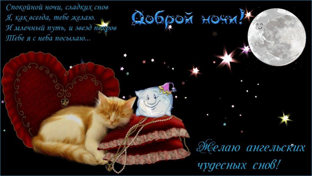 Днем рождения, приятных тебе снов картинки