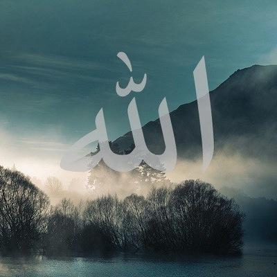 Скачать картинки про Аллаха с надписями   подборка фото (14)