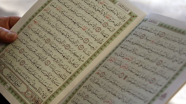 Скачать картинки про Аллаха с надписями   подборка фото (25)
