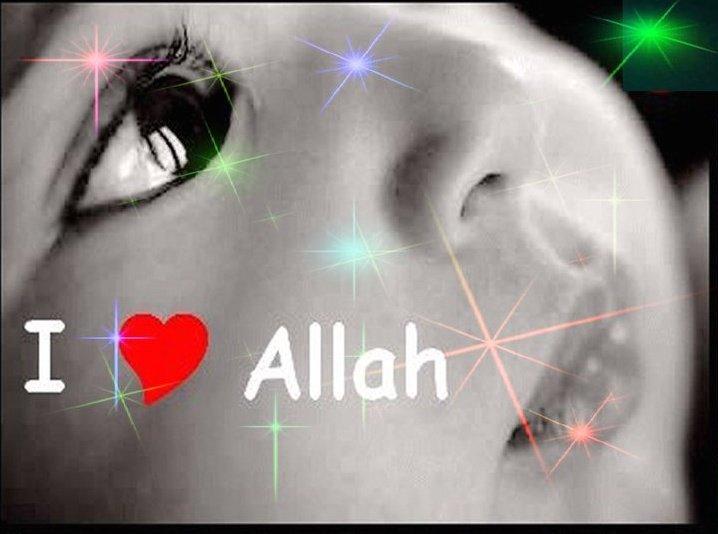 Скачать картинки про Аллаха с надписями   подборка фото (3)